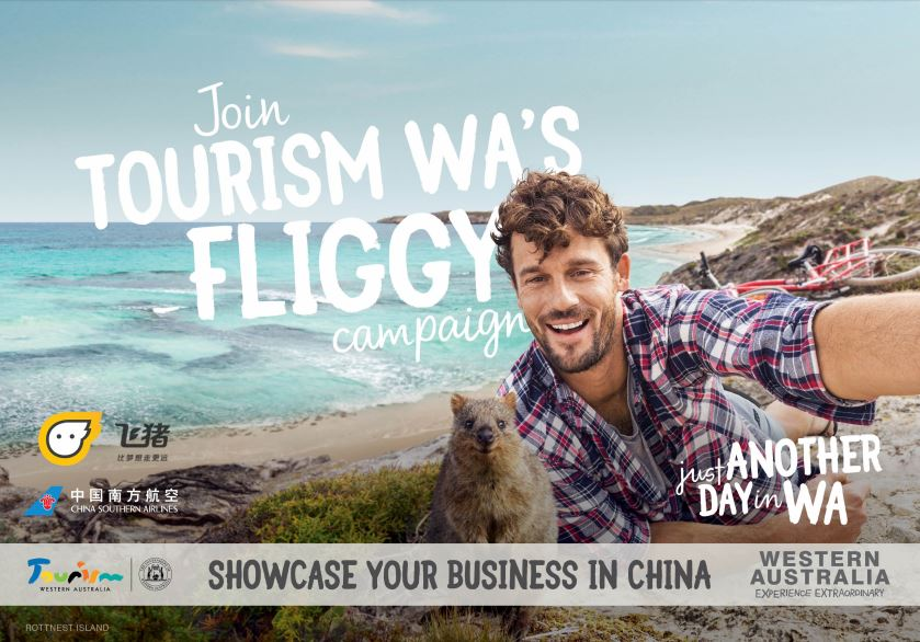 Join Tourism WA's China Fliggy Campaign